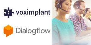 Voximplant DialogFlow Smartcalls